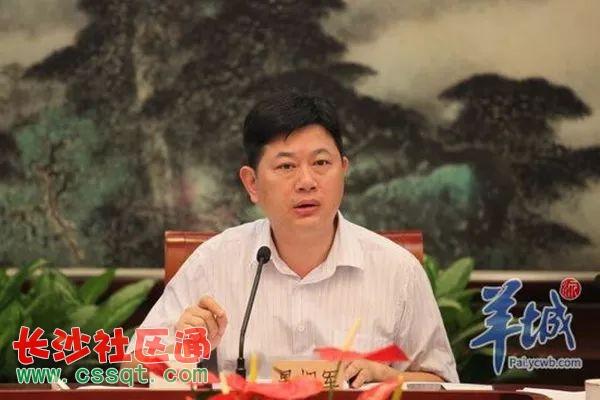 广州市政府原副秘书长受贿含嫖资60万 认定嫖