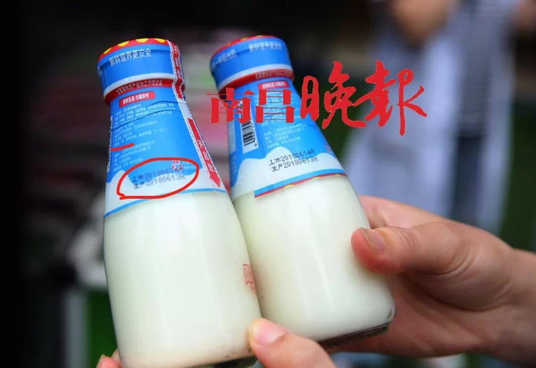 江西广电世茂幼儿园给孩子喝过期酸奶?园方回