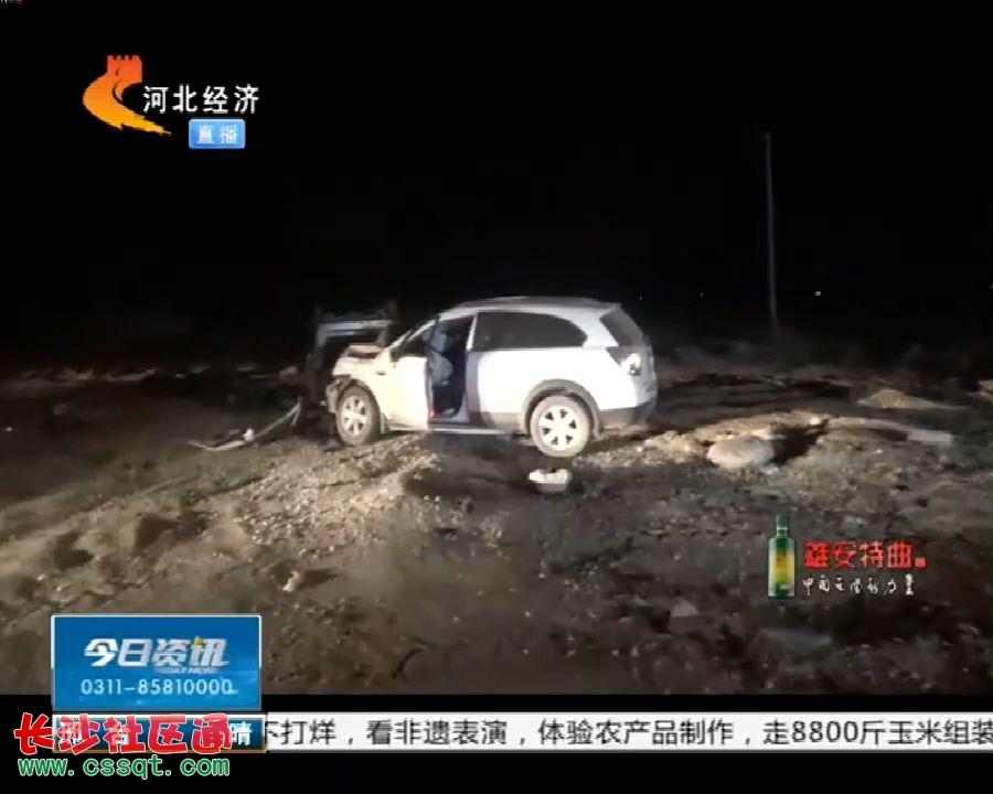 河北乡间小路发生惨烈事故车祸 5死6伤!
