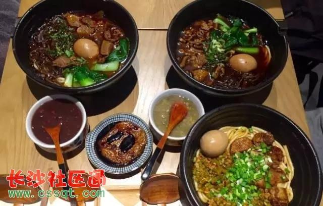重庆各大人气商场地下美食街赶紧收藏长沙九龙坡美食街图片