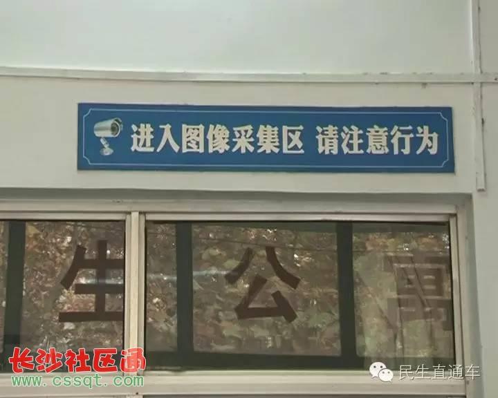 半夜三更一名女生爬进了济南大学的女生男子宿舍坐并肩图片