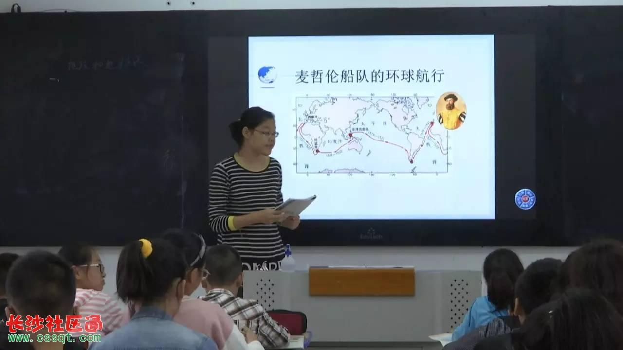 南通江苏如东初中智慧新区课堂需配平板电脑国名英语初中图片