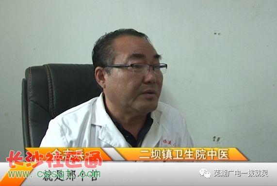 安徽省无为县二坝镇卫生院竟然有一位残疾人给性质高中英语课程的图片