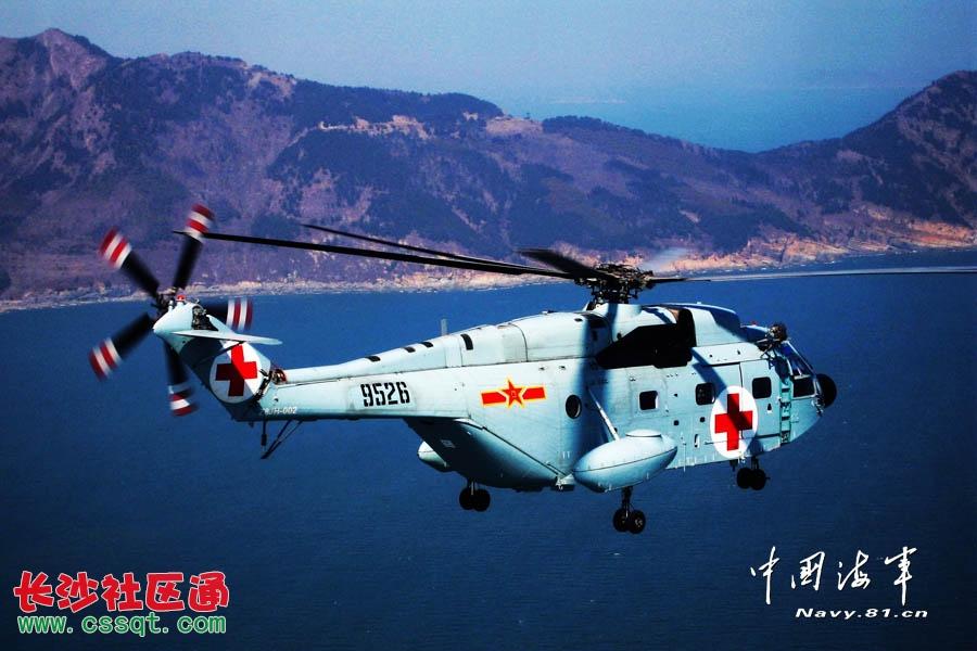 北航新型救护直升机练就空中医疗救护硬功