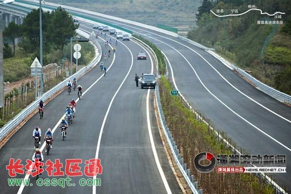 宁远至道县高速月底通车 让自行车先过瘾