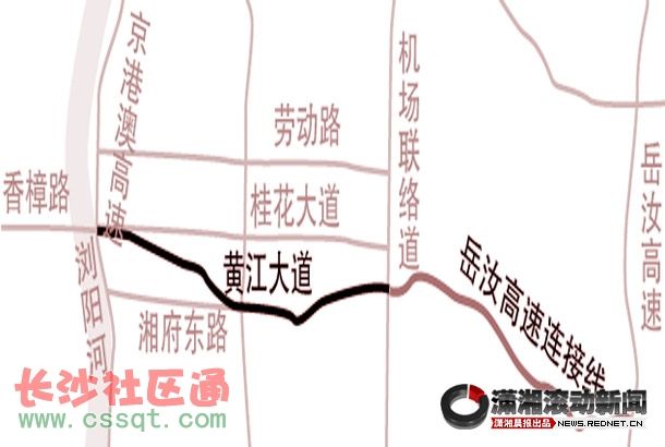 仅15米宽的黄江公路拓宽为原来的三倍