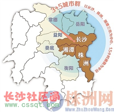 湖北召开研究推进长江中游城市群一体化发展专题会议