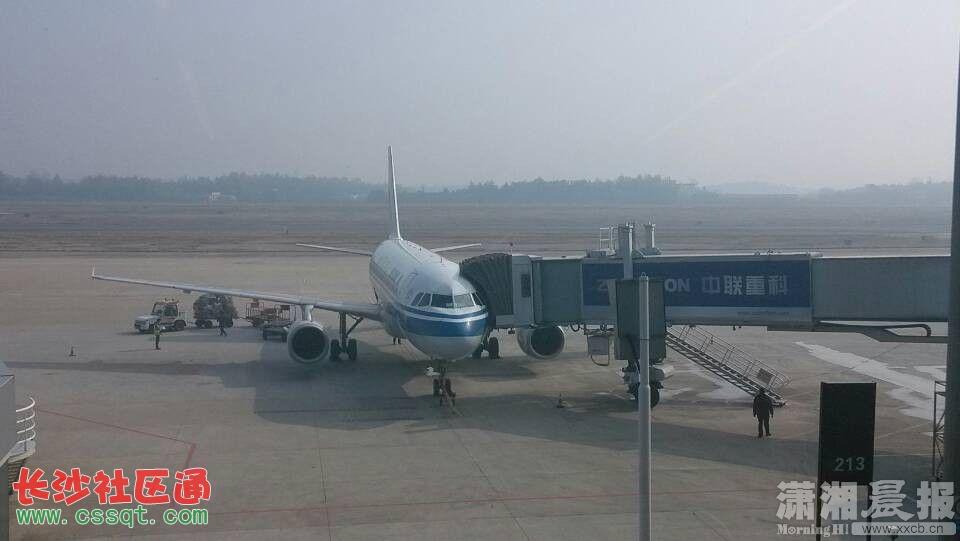 长沙黄花机场航班正在陆续恢复正常