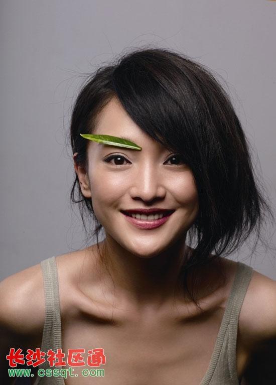 ...女星排行榜:章子怡第一范冰冰落榜(4)   中国十大富豪女明星 ...