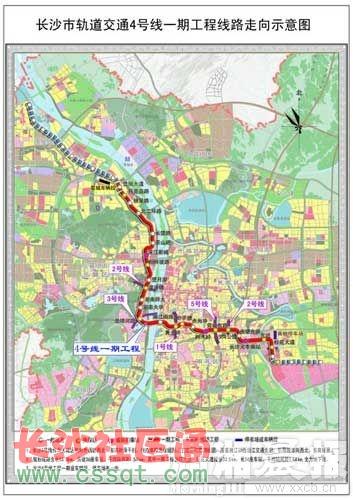 长沙市轨道交通4号线一期工程线路走向图