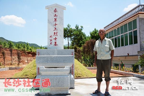 衡阳失守后,谢治义辗转来到了花桥镇,并在此安家,守护曾在此死于非命图片