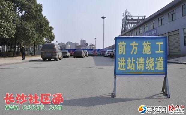 邵阳火车站扩改过渡性临时站房1月31日投入使用