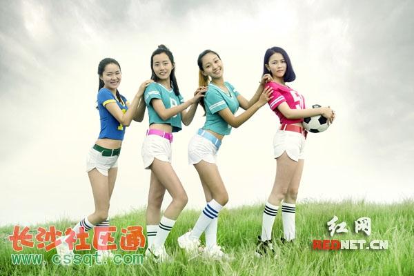 湖南女大学生拍足球主题毕业照 惊叹自己变网