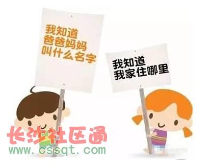 北京动物园一天内最多丢了37个孩子