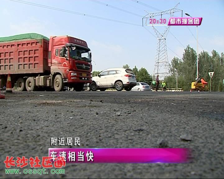 济南东郊浮桥发生惨烈车祸