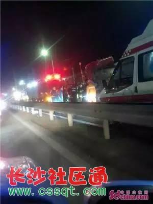 山东聊城一起惨烈车祸现场 半挂车头被撞进去一半