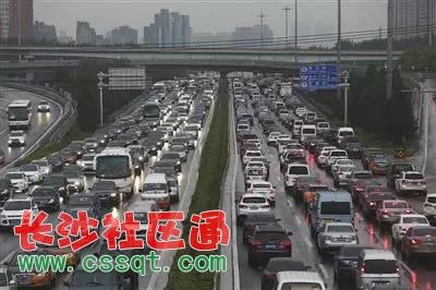人口老龄化_北京市人口2018