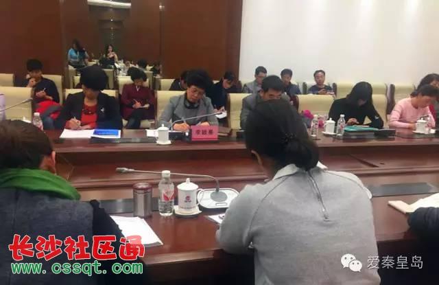 河北秦皇岛开发区某幼儿园多名孩子疑似被扎针事件