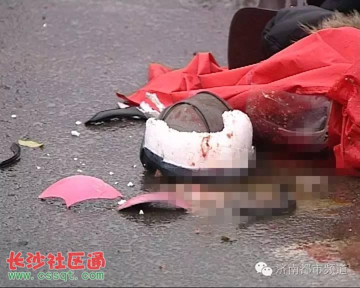 济南无影山东路发生惨烈车祸