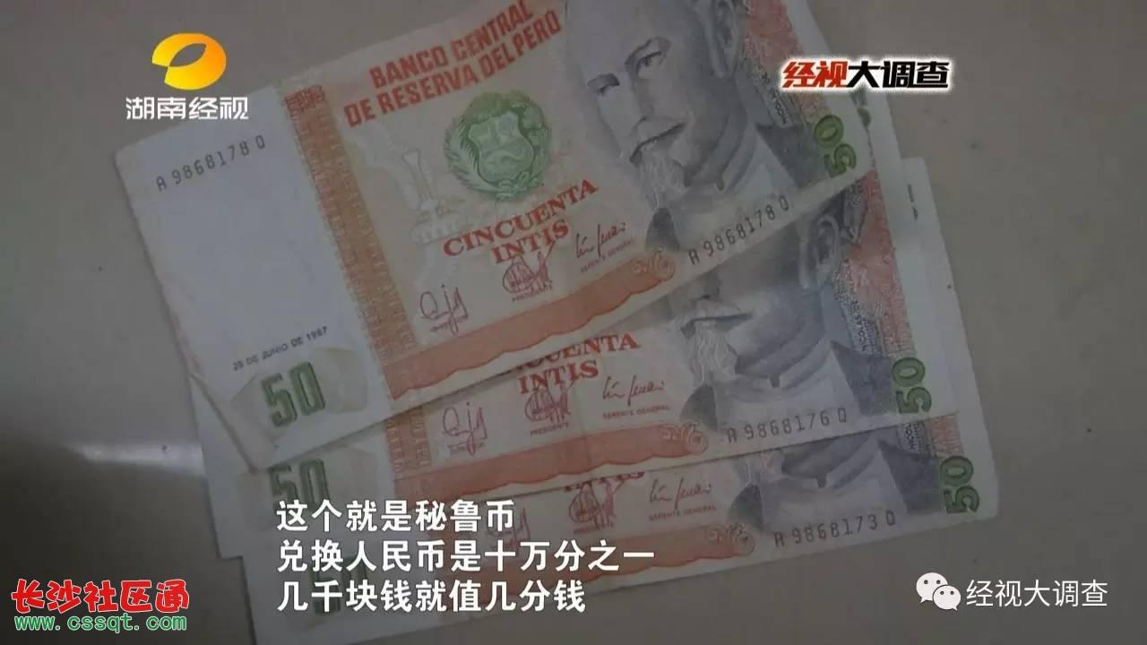一元钱等于多少q币_一块钱人民币等于多少越南币?-一块钱人民币多少越南盾