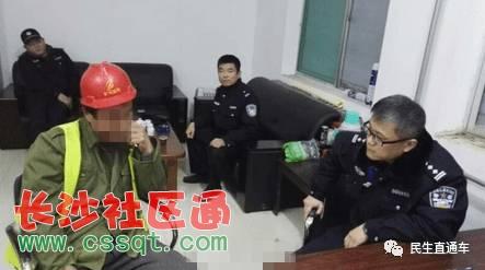 济南大学半夜抓住猥亵美女的变态大叔被尾随了女生女生好看图片