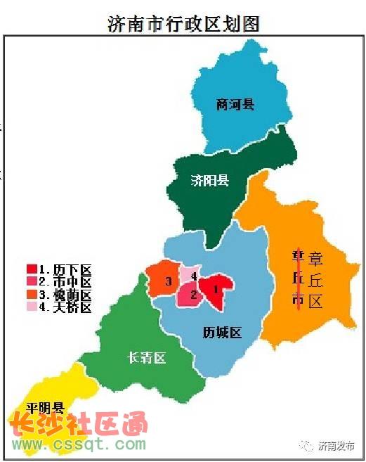 财政收入_贵州财政大学_章丘财政收入