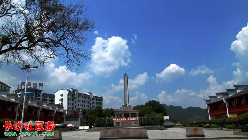 衡东旅游景点大全