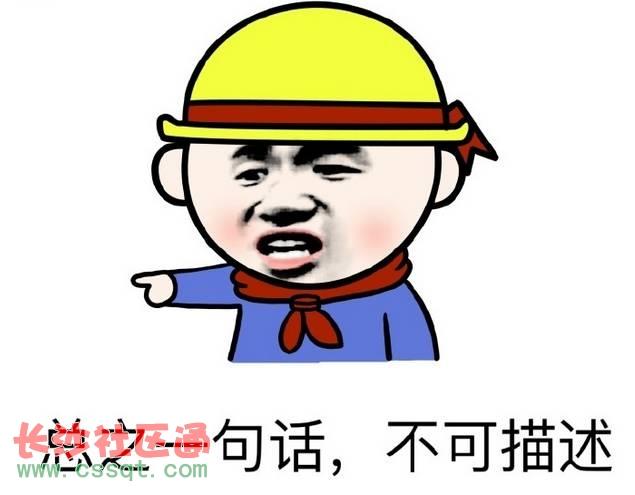 动漫 卡通 漫画 设计 矢量 矢量图 素材 头像 635_495