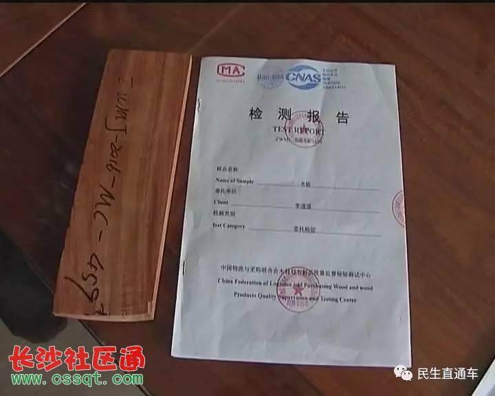 木质家具行业检测权威机构