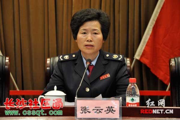 湖南2016年地税收入1358.14亿 保持收入稳健