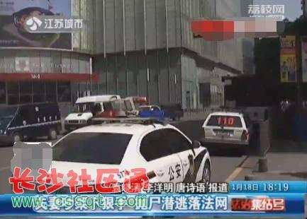 江苏淮安平桥镇丈夫将妻子杀害抛尸并潜逃图片
