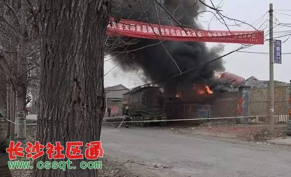 河南安阳文源街发生火灾现场浓烟滚滚!_盘山视频小学图片