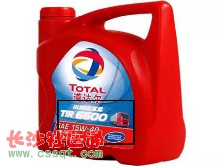 并利用上述两种系列机油油桶相同(红桶)的便利