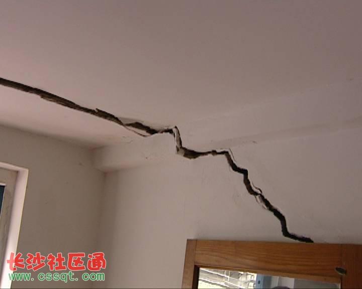 房子大梁出现裂缝很担心,请专业人士帮忙看看这种裂缝是否属于结构性