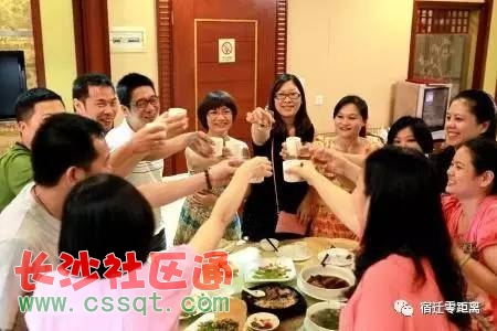 江苏宿迁一男子参加同学聚会出轨女同学 被妻子发现后图片