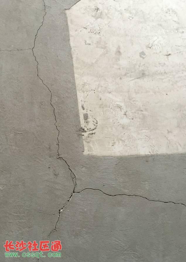 这种墙体裂缝是哪种裂缝,应该怎么处理