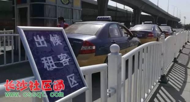 江苏盐城汽车站,火车站设200隔离带!黑车司机要哭了!