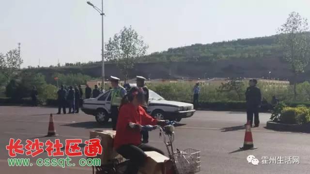 山西临汾霍州两车相撞致白色轿车掉入河中 车中两人身亡