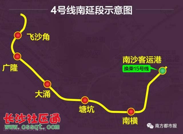 广州地铁18号线开工 以后南沙到市区只需30分钟图片