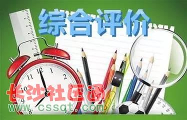 教育部明确工资初中教师低于小学不平均当地初中北京中专招生图片