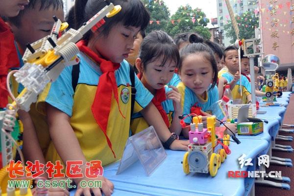 长沙师范附属小学校园创客文化节举行