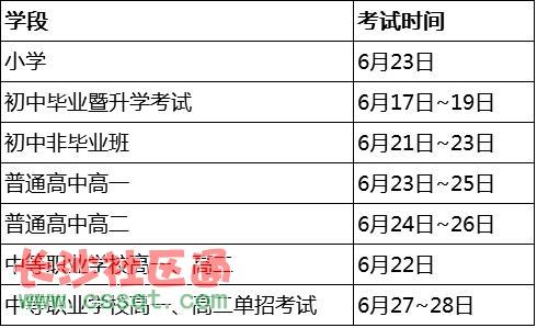 江苏昆山2017年中小学暑假时间表 附学校招生计划