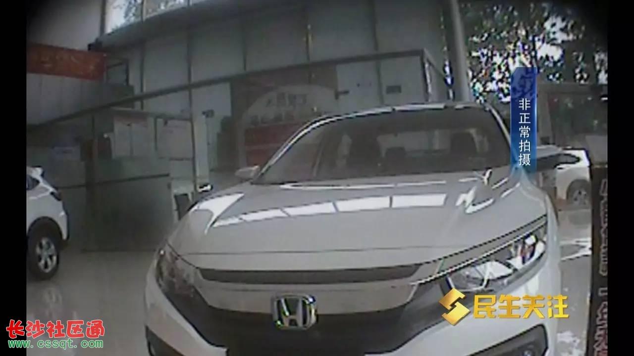 《汽车销售管理办法》实施 石家庄有4s店仍在加价提车