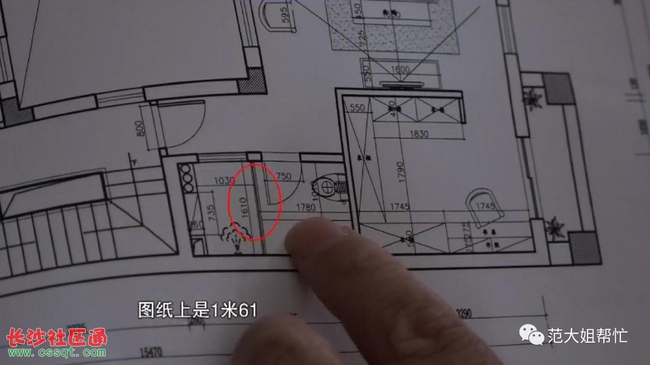 邹先生去年在杭州顺发吉祥半岛花了1200万,买了一套300平方的排屋,按