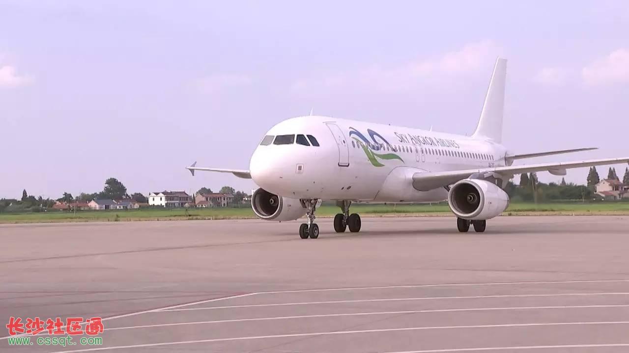 江苏南通机场再添国际航线 开通柬埔寨暹粒包机航线
