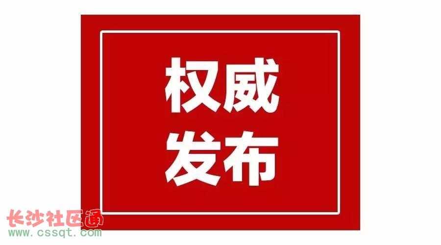 党的工作部门要发挥职能作用,纪委(纪检组)要发挥专责监督作用,按照图片