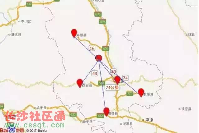 宁夏固原市原州区今天凌晨发生4.6级地震!