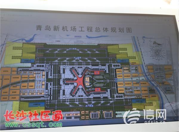 信网探访青岛胶东国际机场 未来可停世界最大飞机