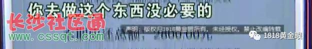 妻子贷款整容 丈夫当时不知情!事发杭州冠美医疗美容诊所
