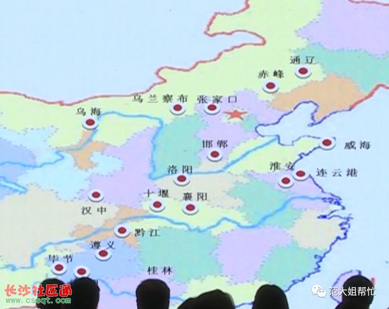 长沙社区通 新闻 国内 其它 长龙航空今天新开16条航线!